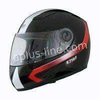 Kiwi trophy red fiberglas helm